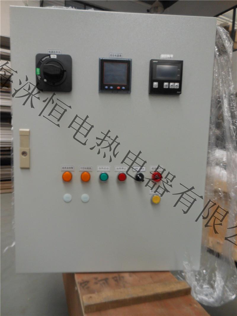 加热控制系统(图4)